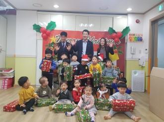 크리스마스 기념 어린이집 방문 및 선물 증정