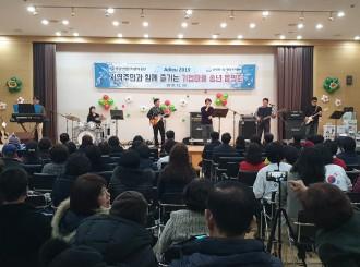 2019 기업마을 송년 음악회 개최