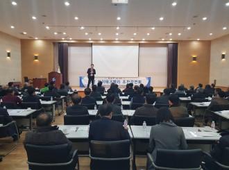 제5회 성남하이테크밸리 조찬강연회