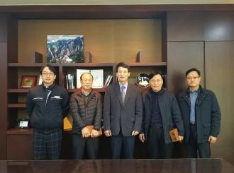 성남산업단지 관리소장협의회 감사패 전달식