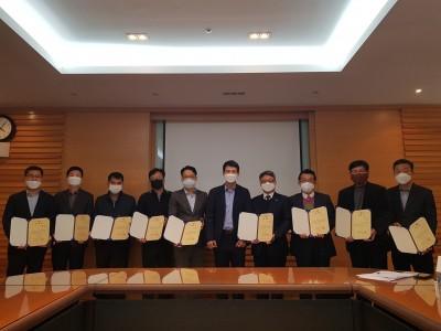 성남하이테크밸리 제조혁신 인더스트리얼 4.0 위원회 전문위원 위촉식