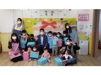 어린이날 기념 성남산업단지 어린이집 방문 및 선물증정식