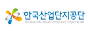 한국산업단지공단 홈페이지 배너
